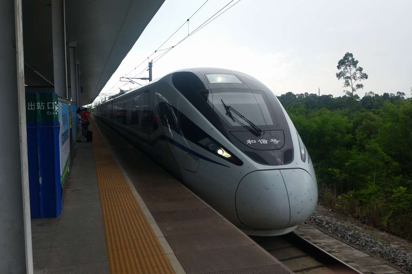Ctrip booking train tickets in China