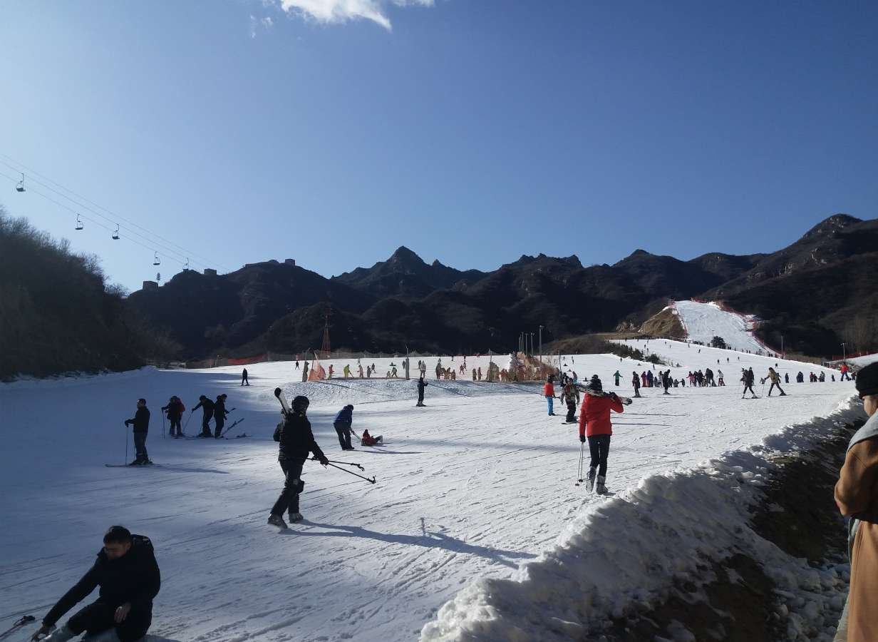 Huabei International Ski Resort